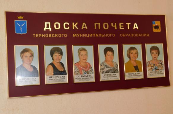 В Министерстве труда России посоветовали начальникам чаще хвалить своих сотрудников. 402035.jpeg