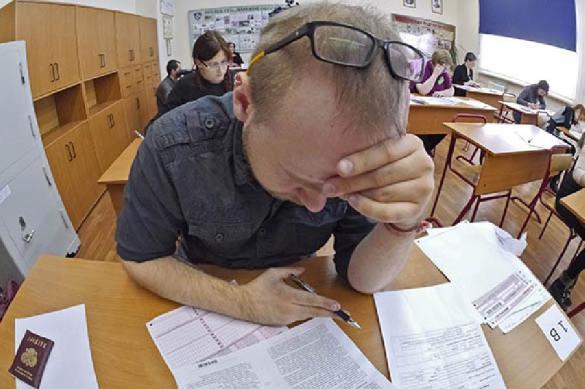 Уральские выпускники написали письмо Путину после провала ЕГЭ по английскому. 390036.jpeg