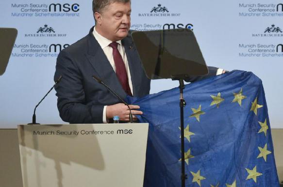 Порошенко придумал способ, как Украине стать Европой. 391036.jpeg