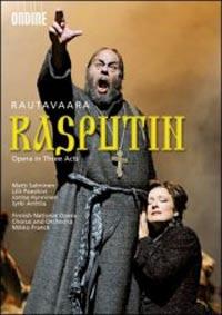 Может ли «Распутин» быть в Москве?