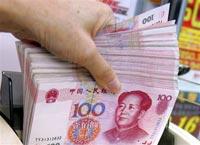 Китай тревожится за сохранность своих активов в США