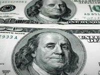 Объем Резервного фонда увеличился на 1,2 процента. 257778.jpeg