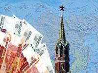 Правительство Москвы пересмотрело экономический прогноз