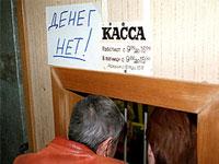 Работодатели должны москвичам 400 миллионов рублей