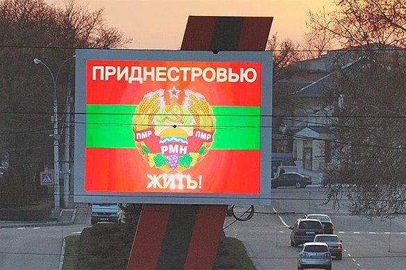 Наивные: Киев и Кишенев не отделаются от российских войск в Прид