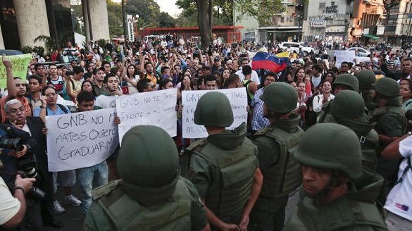 В столицу Венесуэлы введены войска. 290041.jpeg