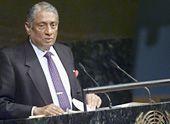 Чрезвычайное положение в Республике Шри-Ланка