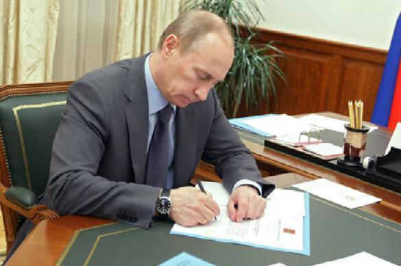 Владимир Путин заявил о дне траура в России. 385043.jpeg