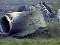 Самолет, рухнувший под Минском, был застрахован