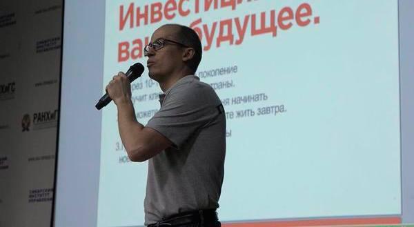 Александр Бречалов: Форум Сообщество проходит в знаковое время