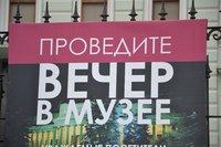 Где отдохнуть в Москве вечером 5 мая. 258045.jpeg