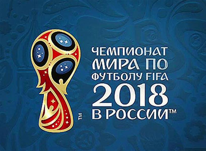 В ноябре представят официальный мяч ЧМ-2018. В ноябре представят официальный мяч ЧМ-2018