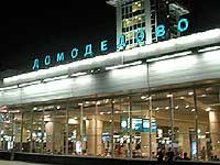 Самолет с россиянами из Римини приземлился в Москве