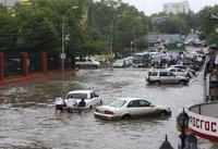 Владивосток оказался во власти тайфуна (+фото). vladivostok