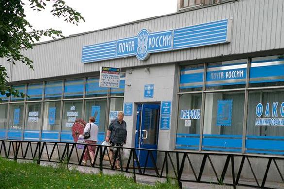 Провинциальный почтальон проиграл 25 чужих пенсий. почта