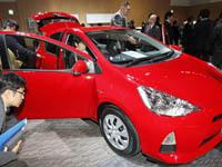 Toyota представила новое гибридное авто. car