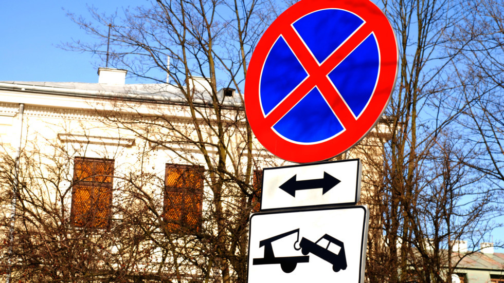 Эксперимент с уменьшенными дорожными знаками признан успешным. Эксперимент с уменьшенными дорожными знаками признан успешным