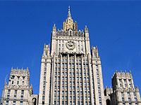Главы МИД Эквадора и России проведут переговоры в Москве