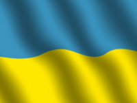 Лидер украинских националистов идет в президенты