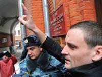 Депутат съел листы из дела Удальцова. 252049.jpeg