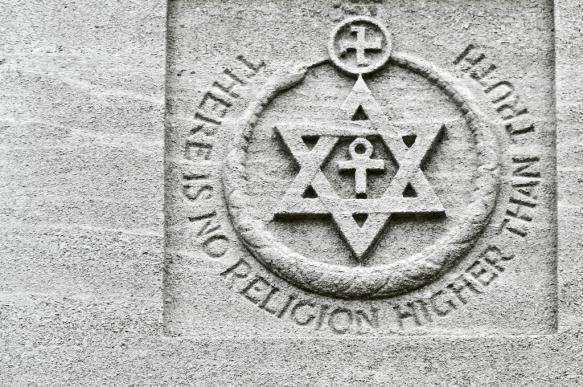 Теософия – религия без Бога. 395049.jpeg