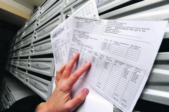 Коммунальные услуги в России выросли за год на 7%. 398049.jpeg