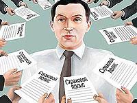 Единый социальный налог будет заменен страховыми взносами