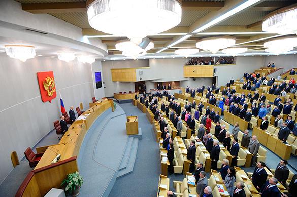 Депутаты Госдумы в поддержку коллег предложат Обаме наложить на них санкции. 290051.jpeg