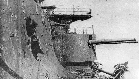 Шимоза, которая потопила русскую эскадру. Цусимское сражение состоялось 14-15 мая 1905 года