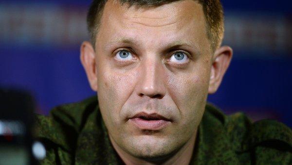 Александр Захарченко: Мы ждем Барака Обаму в Донбассе. 307051.jpeg