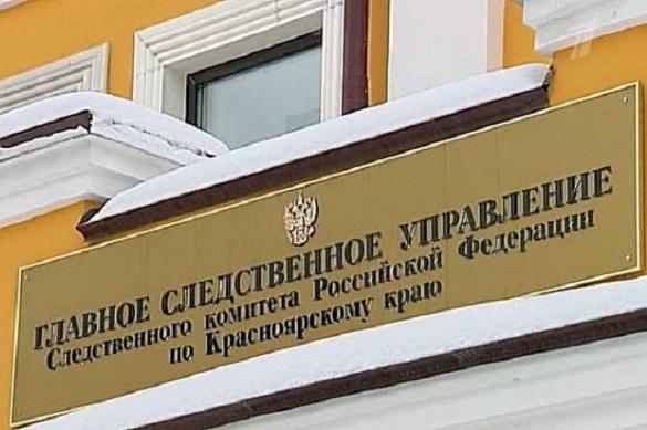 Начальник СК по Красноярщине из-за смерти школьницы отстранен от работы. 376051.jpeg