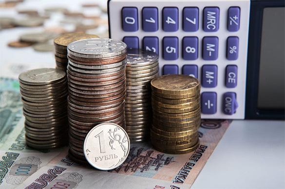 Социологи: россияне боятся обрушения своих банков. 376052.jpeg