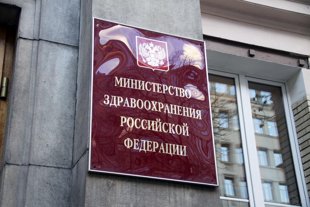 Российские чиновники додумали справки для сменивших пол. Российские чиновники додумали справки для сменивших пол