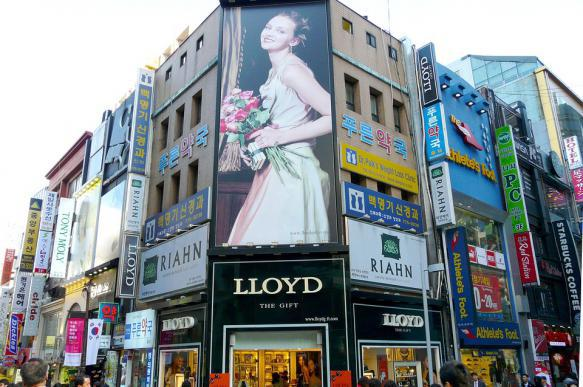 Южная Корея: шопинг в Сеуле. 401052.jpeg