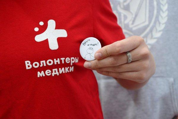 Медиков-волонтеров в России породили Олимпийские игры. волонтеры-медики
