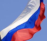 День флага заслуживает другой даты