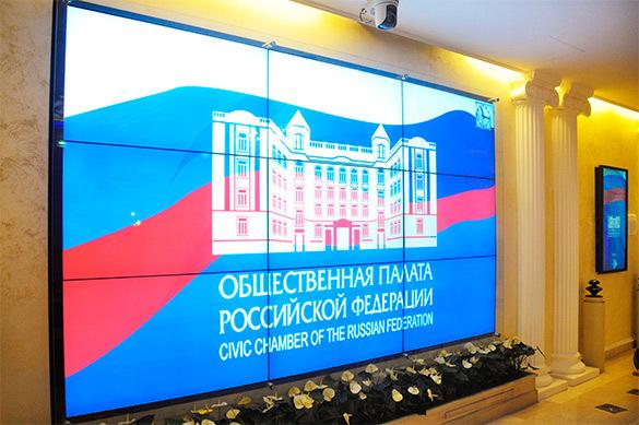 Общественную палату РФ захватили женщины