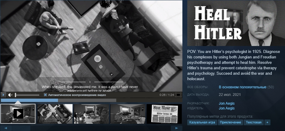 скрин с сайта store.steampowered.com/