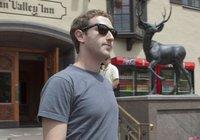Цукерберг и Джобс возглавили список безвкусно одевающихся. zukerberg