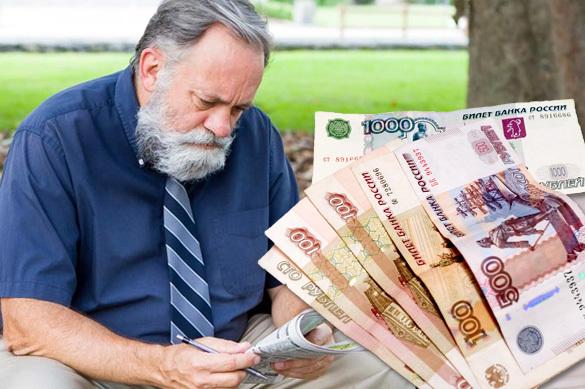 Какая будет пенсия с потерей кормильца
