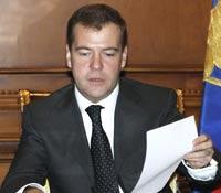 Президент снял с должности командира столичного ОМОНа. medvedev