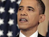 Обама прилетел в Россию на саммит G20. 286056.jpeg