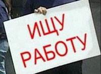 Безработица в Москве за год возросла вдвое