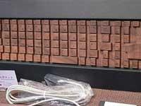 Китайцы перешли на производство бамбуковых клавиатур