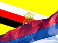 РФ и Бруней договорились о военном сотрудничестве
