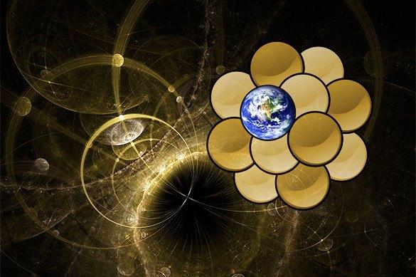 квантовый мир