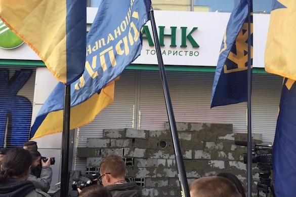 Кремль:  Россия защитит интересы своих деловых структур на Украине. 373057.jpeg