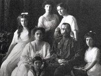 Дом Романовых готовит к публикации материалы расследования. 248058.jpeg