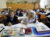 Арсен Каноков поручил чиновникам КБР заняться новыми стандартами образования. 260058.jpeg