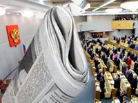 Владимир Сунгоркин: Популярные блогеры сопоставимы со среднестатистическим СМИ. 289059.jpeg